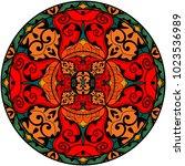 ethnic geometric print.... | Shutterstock .eps vector #1023536989