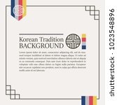 korean traditional colorful... | Shutterstock .eps vector #1023548896