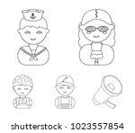 judge  sailor  soldier ... | Shutterstock .eps vector #1023557854