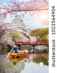 himeji castle with beautiful... | Shutterstock . vector #1023564904