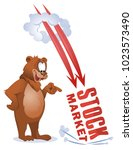 funny bear watches as stock... | Shutterstock .eps vector #1023573490