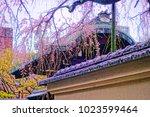 kyoto  japan   07 april 2017 ... | Shutterstock . vector #1023599464