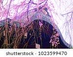 kyoto  japan   07 april 2017 ... | Shutterstock . vector #1023599470