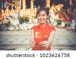 chinese woman wearing... | Shutterstock . vector #1023626758