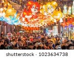 shanghai  china   feb. 12  2018 ... | Shutterstock . vector #1023634738