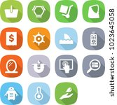 flat vector icon set   basket... | Shutterstock .eps vector #1023645058