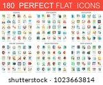 180 vector complex flat icons... | Shutterstock .eps vector #1023663814