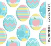 vector seamless endless pattern.... | Shutterstock .eps vector #1023676699