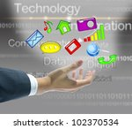 businessman hand virtual concept - stock photo