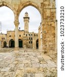 Small photo of Jerusalem, Israel - December 31, 2017: View of a Minaret from the Temple Mount in the Old City of Jerusalem, Israel