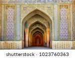Small photo of Iran, Shiraz, Persia - September 17, 2016: Entrance to the Vakil Mosque in Shiraz. Ancient architectural monument of Iran.