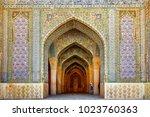 iran  shiraz  persia  ...   Shutterstock . vector #1023760363