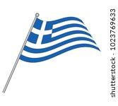 flag of greek. greek icon...   Shutterstock .eps vector #1023769633