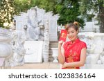 chinese woman wearing... | Shutterstock . vector #1023836164