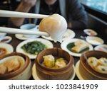 dim sum menu har gau or steamed ... | Shutterstock . vector #1023841909
