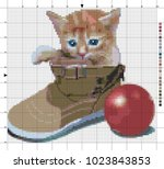 Kitten In The Shoe. The Scheme...