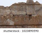 ahura mazda   persian bas... | Shutterstock . vector #1023890590