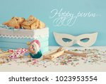 purim celebration concept ... | Shutterstock . vector #1023953554