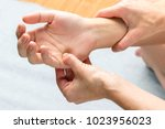 macro close up top view of...   Shutterstock . vector #1023956023