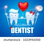 helthy teeth with toothpaste ... | Shutterstock .eps vector #1023956500