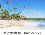 panorama of famous secluded... | Shutterstock . vector #1024007728