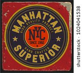 vintage varsity graphics and... | Shutterstock .eps vector #1024041538