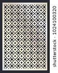 laser cutting template. woodcut ... | Shutterstock .eps vector #1024100320