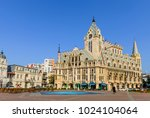 batumi  georgia   september 19  ... | Shutterstock . vector #1024104064