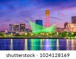 kobe  japan skyline at the port ... | Shutterstock . vector #1024128169