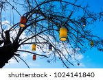 colorful lamps on the tree. | Shutterstock . vector #1024141840