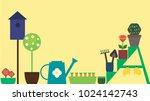 garden equipment vector | Shutterstock .eps vector #1024142743