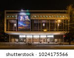 Small photo of BERLIN - FEBRUARY 10, 2018: Kino International film theater in Berlin. It is located on Karl-Marx-Allee in former East Berlin and hosted premieres until the fall of the Berlin Wall in 1989.