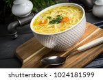 tasty meat broth with noodles ... | Shutterstock . vector #1024181599