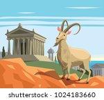 Wild goat in ancient Greek polis