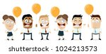 happy business team with...   Shutterstock .eps vector #1024213573