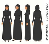 muslim woman illustration ... | Shutterstock .eps vector #1024231420