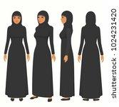 muslim woman illustration ... | Shutterstock .eps vector #1024231420