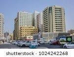 sharjah  united arab emirates   ... | Shutterstock . vector #1024242268