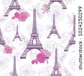 Vector Purple Pink Eifel Tower...