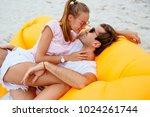 beautiful couple looking to... | Shutterstock . vector #1024261744