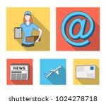 email symbol  courier with... | Shutterstock .eps vector #1024278718