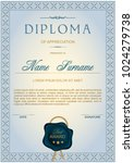 diploma in vertical format in... | Shutterstock .eps vector #1024279738