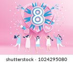 happy women's day celebration... | Shutterstock .eps vector #1024295080