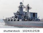 modern russian military cruiser ...   Shutterstock . vector #1024312528