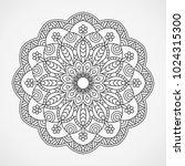 mandala. ornamental round... | Shutterstock .eps vector #1024315300