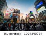tokyo  japan   february 12 ... | Shutterstock . vector #1024340734
