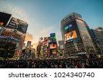 tokyo  japan   february 12 ... | Shutterstock . vector #1024340740