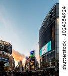 tokyo  japan   february 12 ... | Shutterstock . vector #1024354924