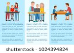 three family loves to learn and ... | Shutterstock .eps vector #1024394824