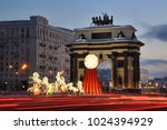 moscow  russia   feb 13  2018... | Shutterstock . vector #1024394929